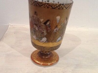 ANTIQUE CHINESE DECORATIVEHAND PAINTED STEM CUP circa 1900s