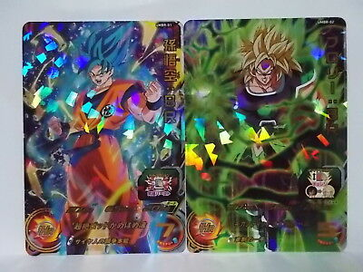 Super Dragon Ball	Heroes UM Promo	UMBR-01 & 02	Son Goku	Broly