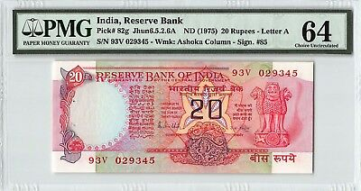 India ND (1975) P-82g PMG Choice UNC 64 20 Rupees (Letter A)