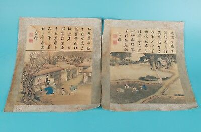 2 Unique Chinese Paper Painting Hand Painting Pastoral Home Decoration Gift