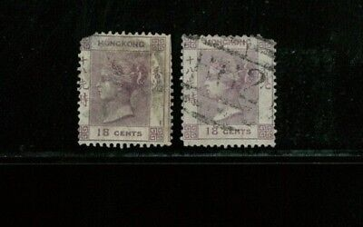 ( HKPNC ) HONG KONG 1863 QV 18c CC WMK TWO SHADE WITH PERF FAULT.HIGH CV