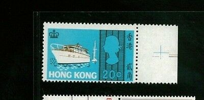 ( HKPNC ) HONG KONG 1966 SHIPS 20c WITH BROWN SHIFT VAREITY VF UM