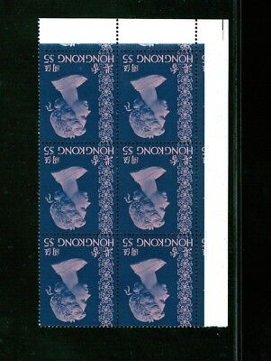 ( Hkpnc ) Hong Kong 1981 Qeii $5 Corner Block Of 6 Inverted Watermark Vf Um