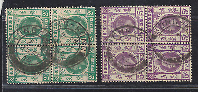 ( HKPNC ) HONG KONG KGV 2c 5c BLOCK OF 4  HK FULL BAR CDS VFU