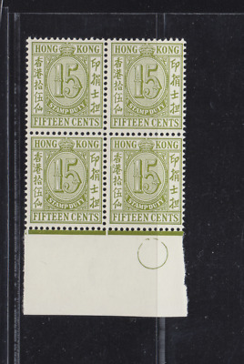 ( HKPNC ) HONG KONG 1960s 15c FISCAL REVENUE MARGINAL BLOCK OF 4 VF UM