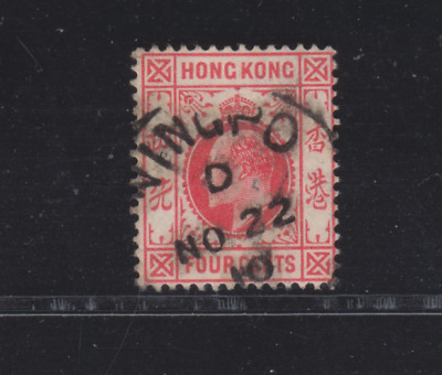 ( HKPNC ) HONG KONG 1907 KE 4c NINGPO INDEX D CDS VFU