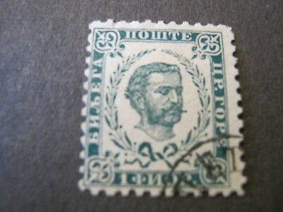 MONTENEGRO  1894 (NEW VALUES)  1fl BLUE-GREEN (perf 10.5)  VERY FINE USED
