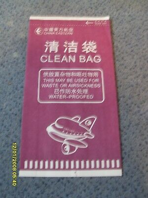 Kotztüte  Air Sickness bag Spuckbeutel China Eastern  Airlines 2
