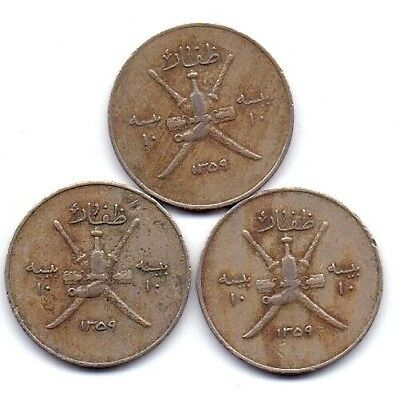 1939  Muscat & Oman  10 Baisa  Lot of 3 Coins  Limited Mintage