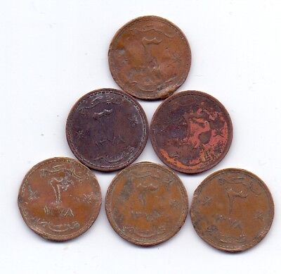AH1378 Muscat & Oman  3 Baisa  Lot of 6 Coins