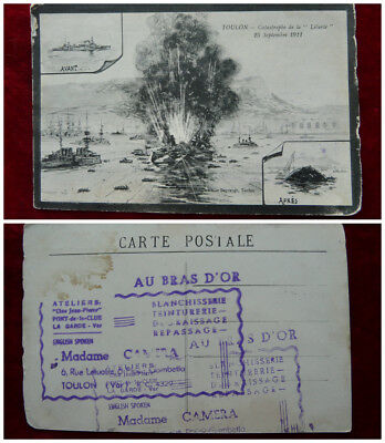 Toulon,French Battleship Liberté Disaster 1911-UNUSUAL REAR STAMPS-Artist Card