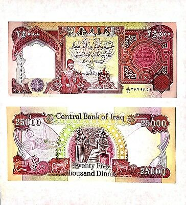 25,000 Iraqi Dinar Uncirculated