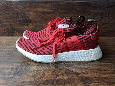 lowest price 53716 8a62f BRAND NEW ADIDAS NMD R2 PK Men's Size 9.5 Core Red Black Primeknit Ultra  Boost