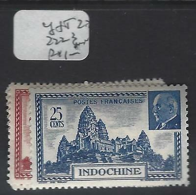 French Indochina (P0401B)  De Gaulle  Y&t 222-3  Mnh
