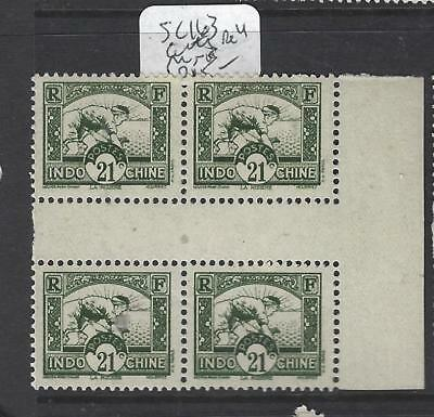 French Indochina (P0501B) Sc 163  Gutter Bl Of 4  Mnh