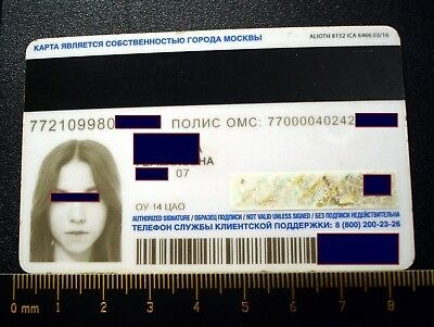 Social card+Bank card+Transportation card. Beautiful girl. Original. Russia.