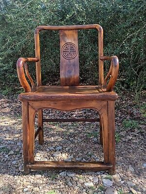 Antique Chinese Chair! Beautiful!