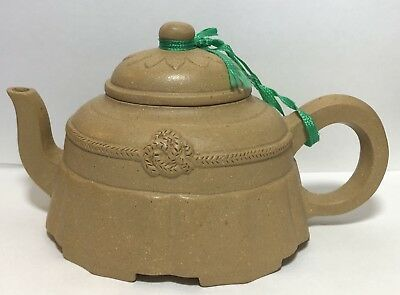 Chinese Clay Yixing Small Beige Tan Teapot Signed