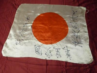 Vintage WWII Japan Japanese Army  Red Sun  Battle Flag 31 x 28
