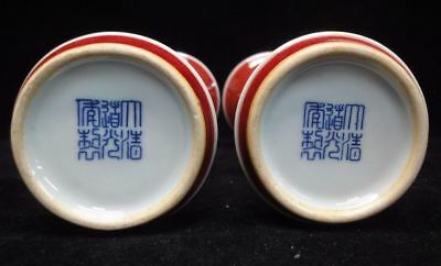 "A Pair of Fine Old Chinese Red Glaze Porcelain Vases Marked ""DaoGuang"""