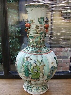 Chinese Porcelain Vase Rare Form With Sanduo Handles Circa 1800 Qing Dynasty