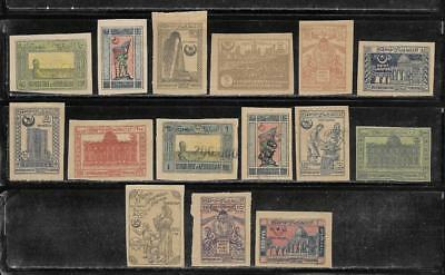 Azerbiajan Collection All Pre 1925