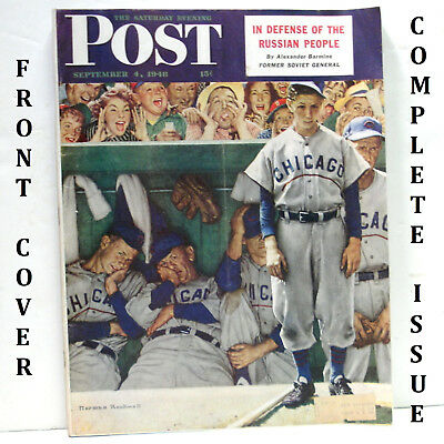 Saturday Evening Post Sept 4, 1948 Norman Rockwell Chicago Cubs Baseball League