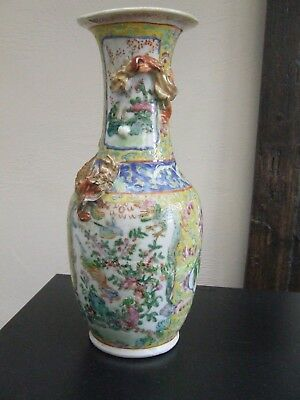Chinese Porcelain Cantonese Vase With Applied Dragons & Pearl Famille Juane 1850