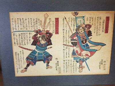 antique samuri japanese woodblock print