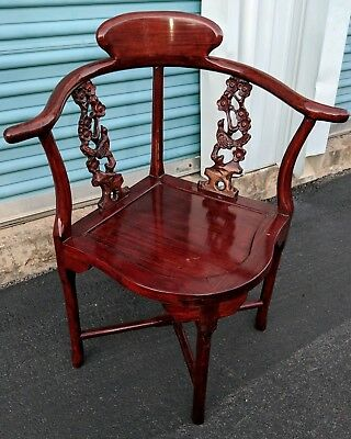 Antique Chinese Chair! Vintage Carved Rosewood Chair! Gorgeous!