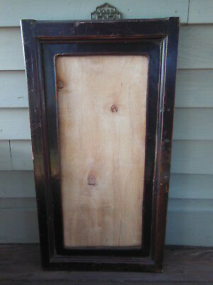 Old Chinese Wooden Picture Frame