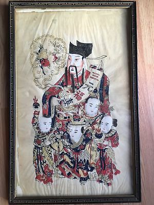Antique Chinese Painting Watercolor Gouache Ink Court Official Scholar Children