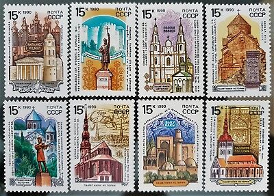 Russia USSR 1990 Sc # 5912 to Sc # 5919 Historic Buildings  Mint MNH Stamps Set