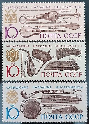 Russia USSR 1991 Sc # 6047 to Sc # 6049 Musical Instrument  Mint MNH Stamps Set