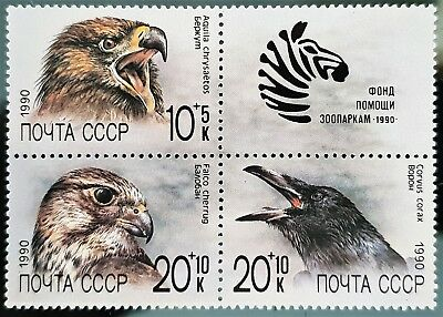 Russia USSR 1990 Sc # B166 to Sc # B168 Se Tenant Block of 4 Mint MNH Stamps