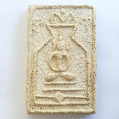 Thai Amulets Phra Somdej Phim Bell Special type. Luang Pu Chan. Wat Chaloklum.