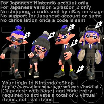 Splatoon 2 Spy Gear Serial Code Nintendo Switch For Japanese Account + Game Only