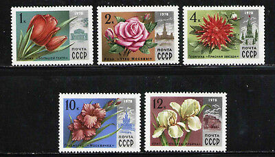 RUSIA/URSS 1978 MNH SC.4649/4653 MI.4722/4726 YT.4479/4483 Flowers of Moscow