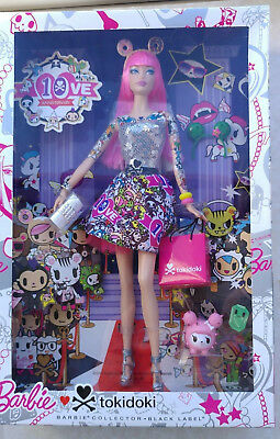 Barbie Model Muse 10th Anniversary Tokidoki Fashion Outfit Clothes /& Shoes NEW