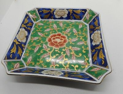 Chinese dish, hand painted and gilded.