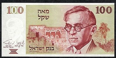 1979 Israel State 100 Sheqalim  Pick 47  Superb Mint Condition !