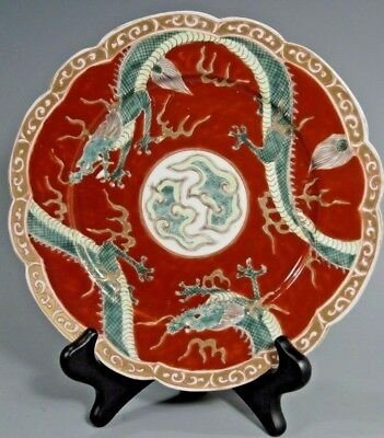 Fine Japanese Japan Kutani Porcelain plate Polychrome Dragon Decor ca. 20th c.