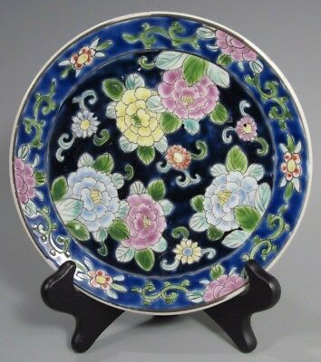 Japanese Japan Porcelain plate w/ Polychrome Floral Decor Signed ca. 20th c.