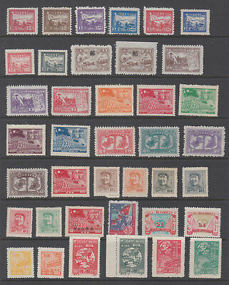 China PRC Provinces 69 different stamps NGAI