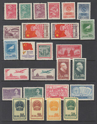 China PRC 26 different stamps 1949 - 1951 NH NGAI