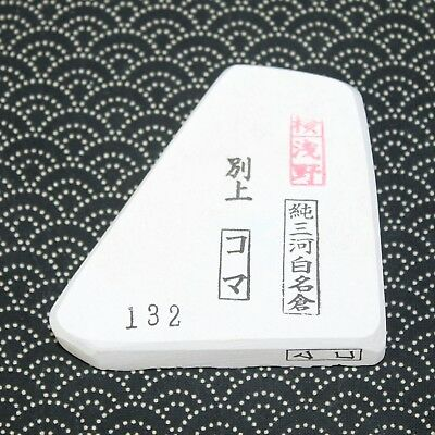 Japanese Natural Whetstone Shiro NAGURA Koma 132g Pure Mikawa JAPAN b019