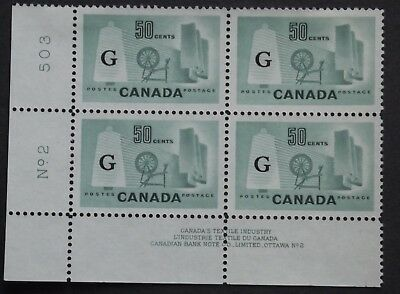 """CANADA STAMPS 1961 """"G"""" O/P SGO201a L/HINGED"""