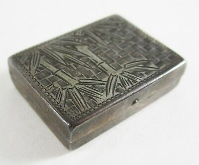 Vintage Sterling Silver Stamp Pill Trinket Box Engraved Bamboo Asian Motif 950