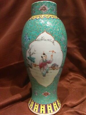 Chinese Mother And Son Vase