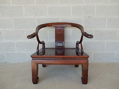 Vintage Chinese Rosewood Ming Style Carved Accented Arm Chair